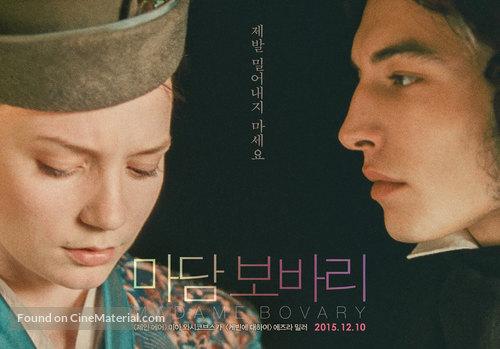 Madame Bovary - South Korean Movie Poster
