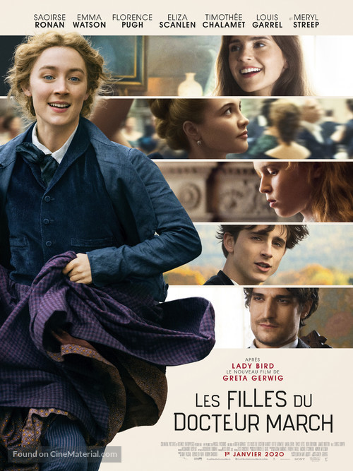 Little Women - French Movie Poster