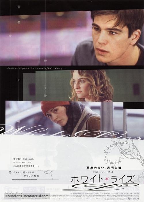 Wicker Park - Japanese poster