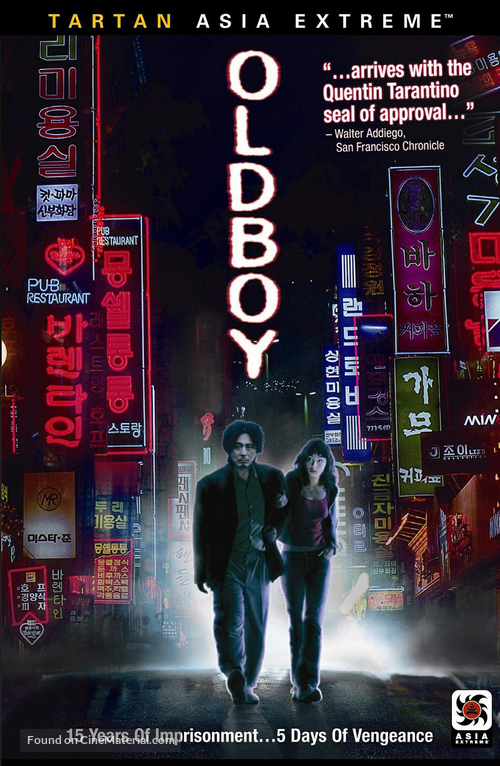 Oldboy - British Movie Cover