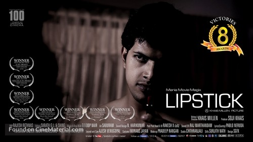 Lipstick - Indian Movie Poster