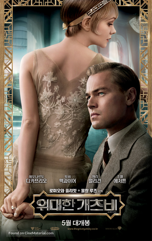 The Great Gatsby - South Korean Movie Poster