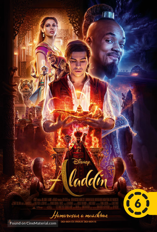 Aladdin - Hungarian Movie Poster