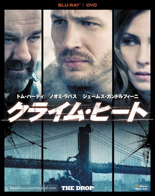 The Drop - Japanese Movie Cover