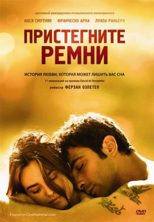 Allacciate le cinture - Russian DVD movie cover