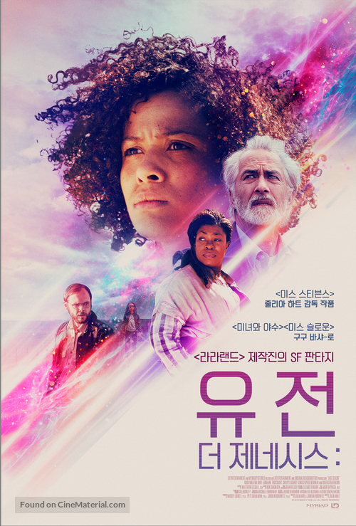 Fast Color - South Korean Movie Poster