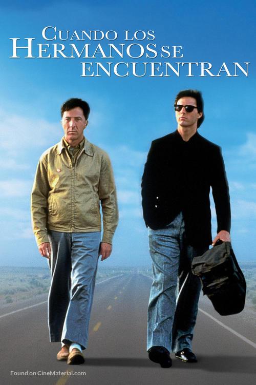Rain Man - Argentinian DVD movie cover