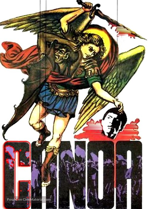 Canoa - Mexican Movie Poster