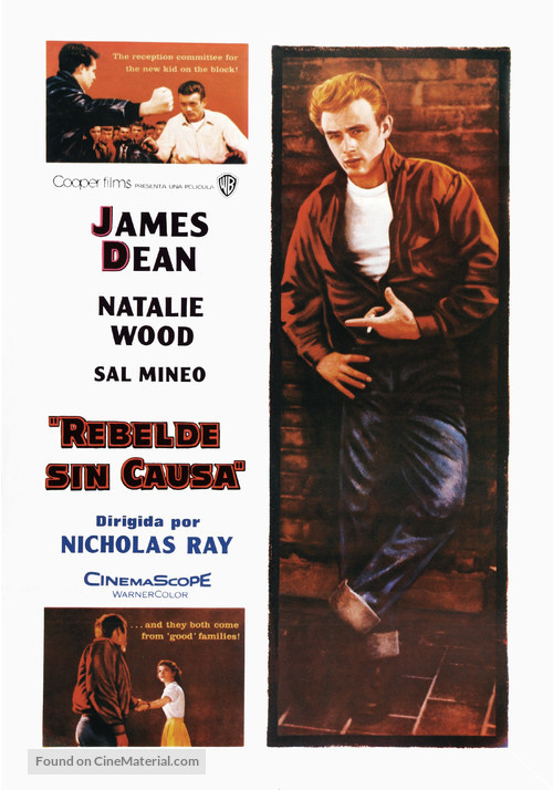Rebel Without a Cause - Spanish Movie Poster