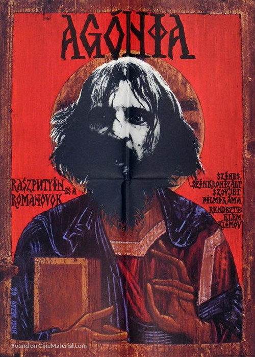 Agoniya - Hungarian Movie Poster