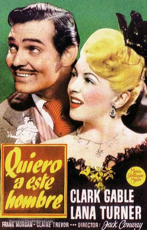 Honky Tonk - Spanish Movie Poster