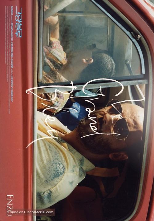Le grand bleu - South Korean Movie Poster
