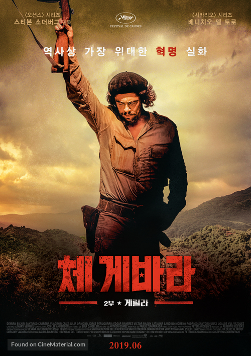 Che: Part Two - South Korean Movie Poster