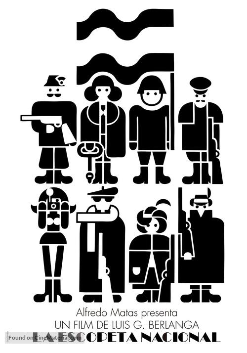 La escopeta nacional - Spanish Movie Poster
