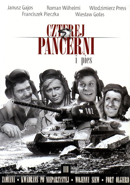 """Czterej pancerni i pies"" - Polish DVD movie cover"