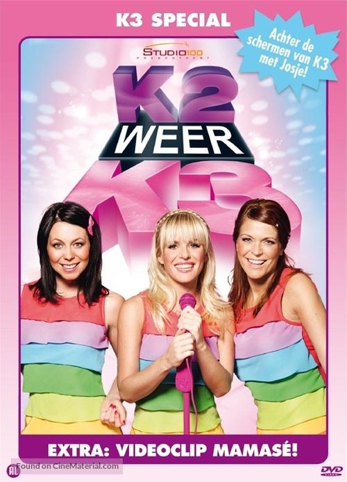 """K2 zoekt K3"" - Belgian DVD movie cover"