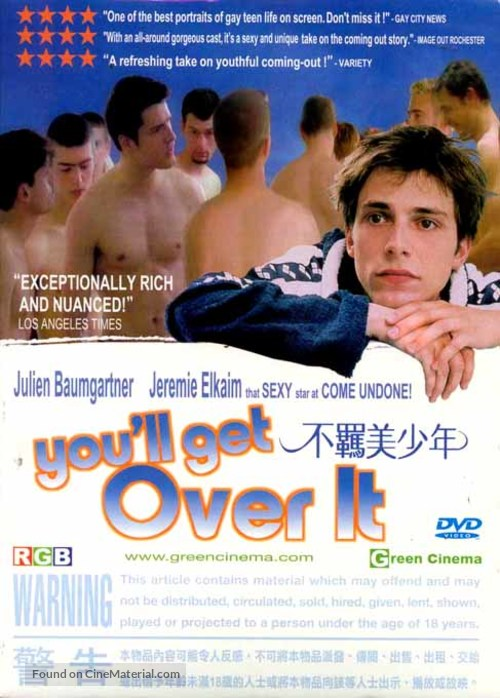 À cause d'un garçon - Taiwanese Movie Poster