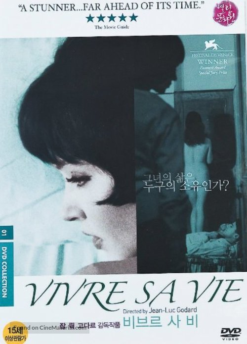 Vivre sa vie: Film en douze tableaux - South Korean DVD movie cover