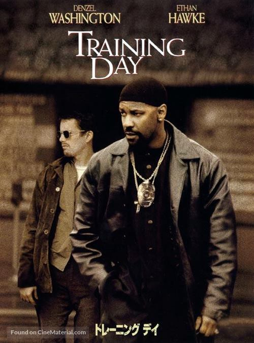 Training Day - Japanese DVD movie cover