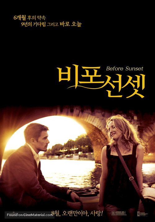 Before Sunset - South Korean Movie Poster