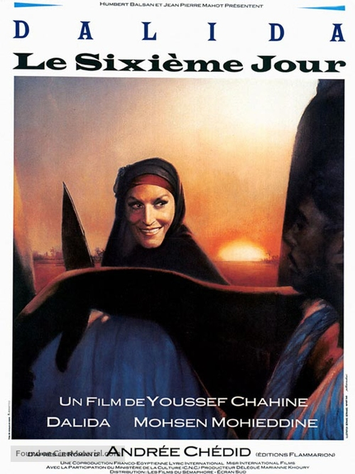 Al-yawm al-Sadis - French Movie Poster