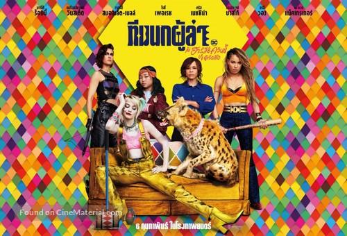 Harley Quinn: Birds of Prey - Thai Movie Poster