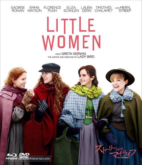 Little Women - Japanese Blu-Ray movie cover
