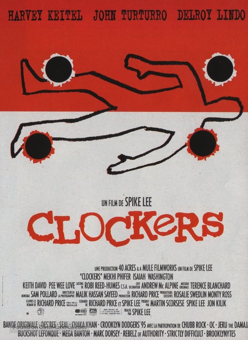 Clockers - French Movie Poster