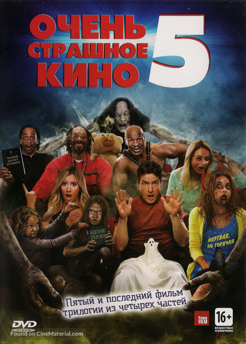 Scary Movie 5 2013 Russian Dvd Movie Cover