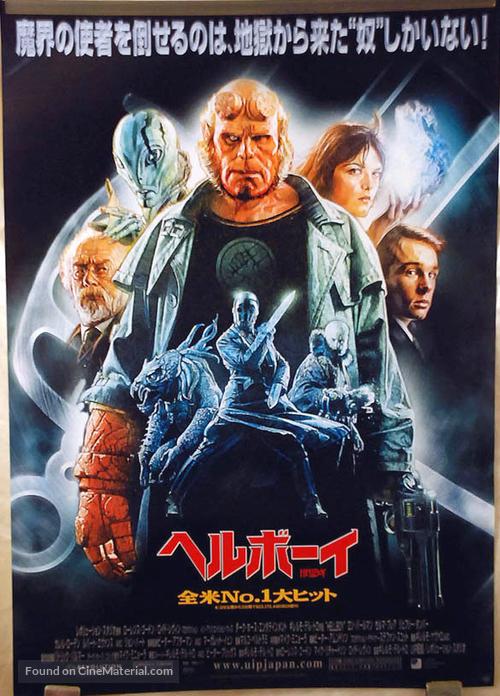 Hellboy - Japanese Movie Poster