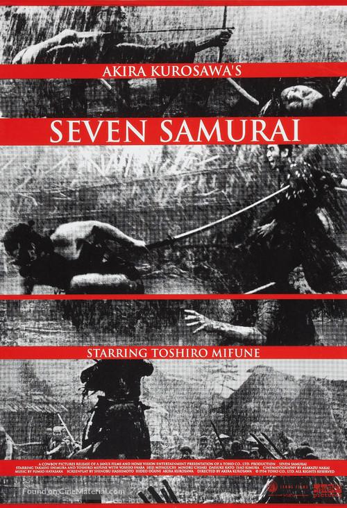 Shichinin no samurai - Movie Poster