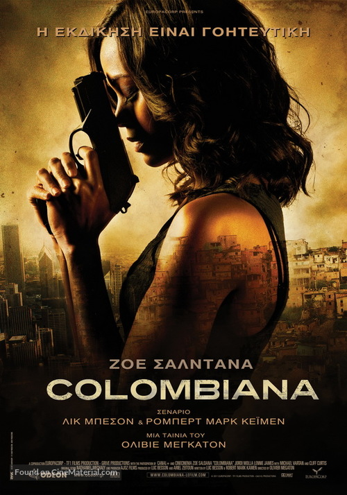 Colombiana - Greek Movie Poster