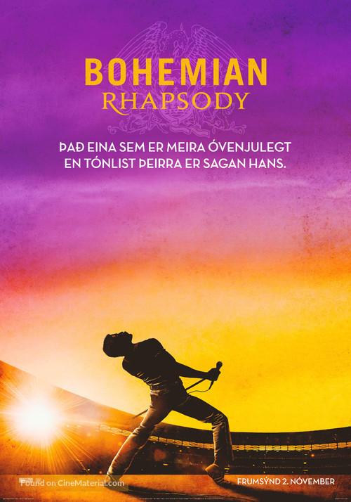 Bohemian Rhapsody - Icelandic Movie Poster