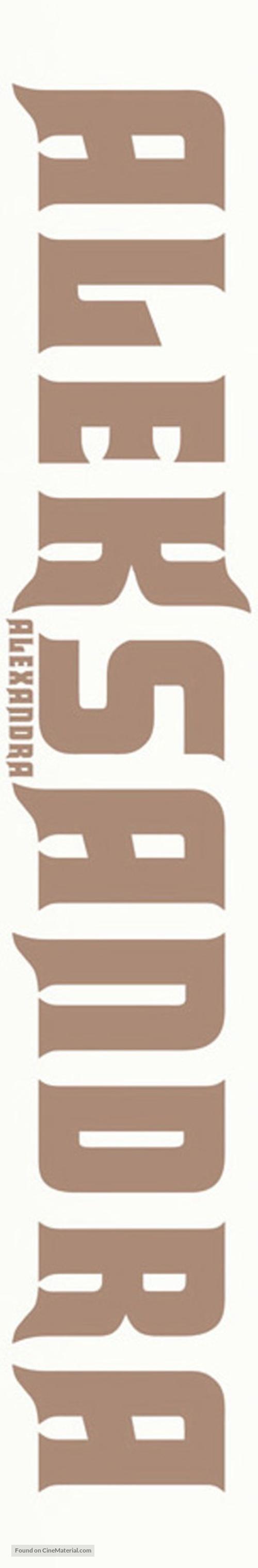 Aleksandra - German Logo