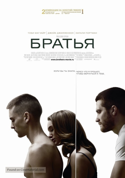 Brothers - Russian Movie Poster