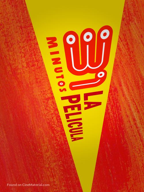 31 minutos, la película - Chilean Logo
