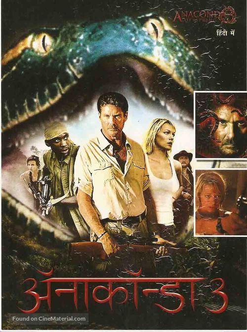 Anaconda III - Indian Movie Cover