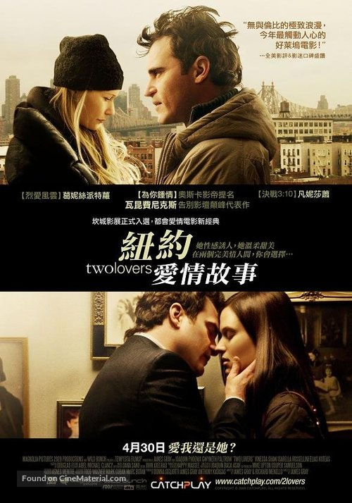 Two Lovers - Taiwanese Movie Poster