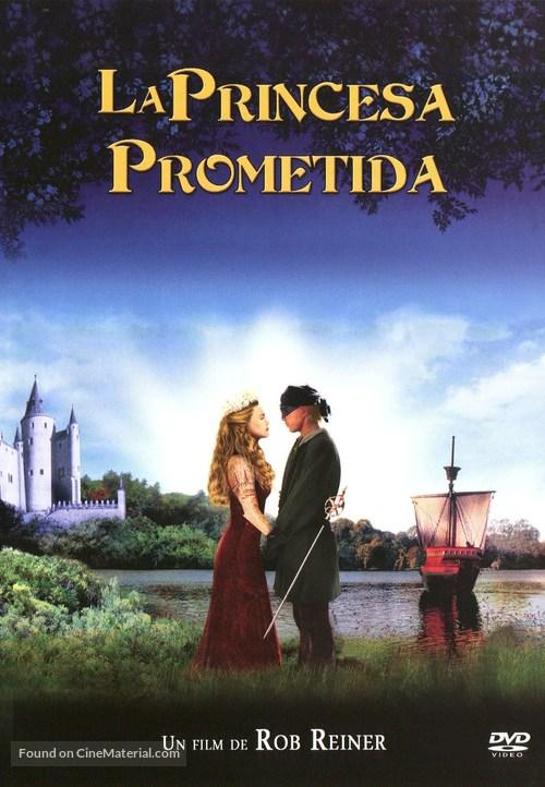The Princess Bride - Spanish DVD movie cover