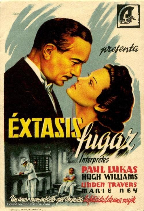 Brief Ecstasy - Spanish Movie Poster
