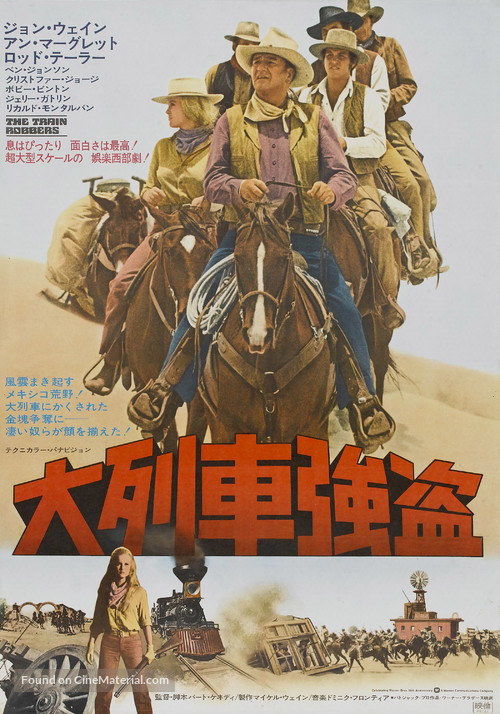 The Train Robbers - Japanese Movie Poster