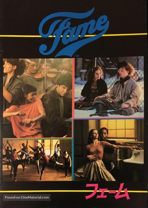 Fame - Japanese Movie Poster