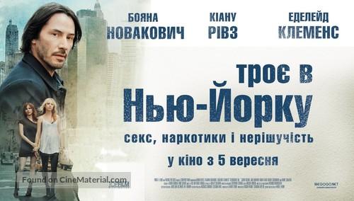 Generation Um... - Ukrainian Movie Poster