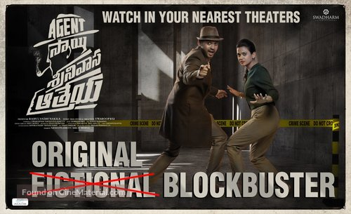Agent Sai Srinivasa Athreya - Indian Movie Poster