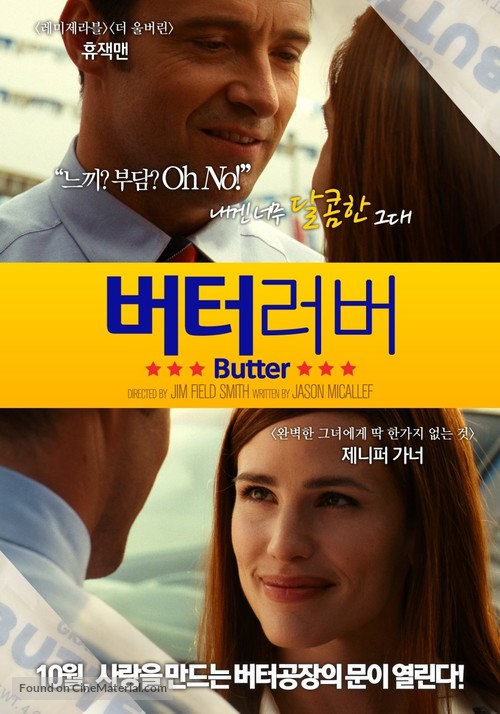 Butter - South Korean Movie Poster