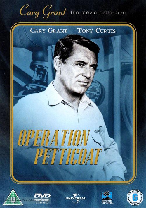 Operation Petticoat - British DVD movie cover