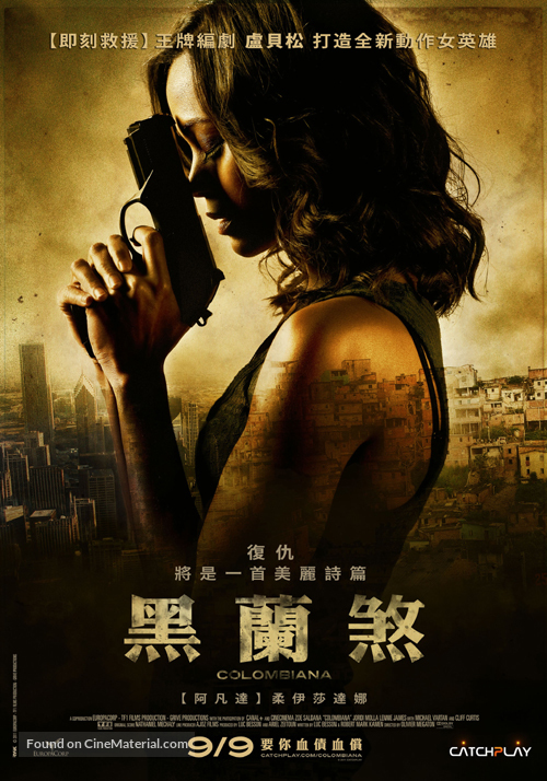 Colombiana - Taiwanese Movie Poster