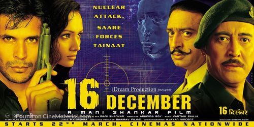 16 December - Indian Movie Poster