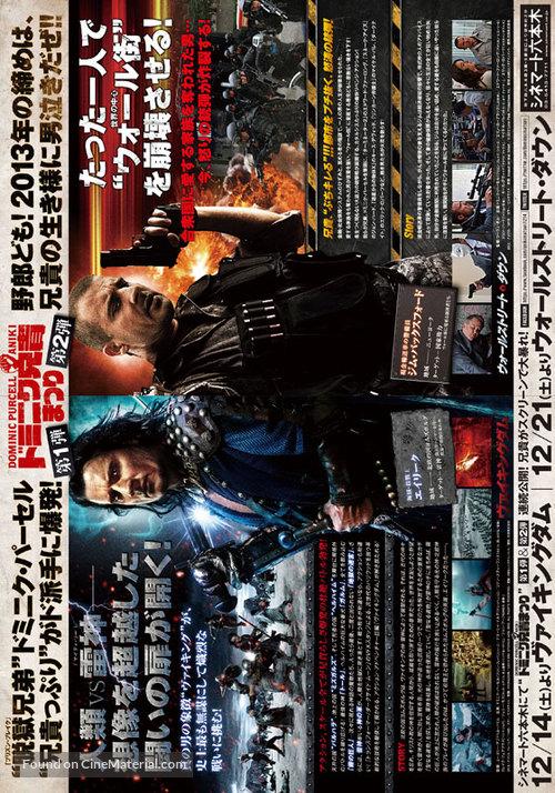 Vikingdom - Japanese poster