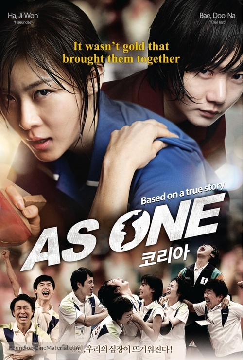As One - South Korean Movie Poster